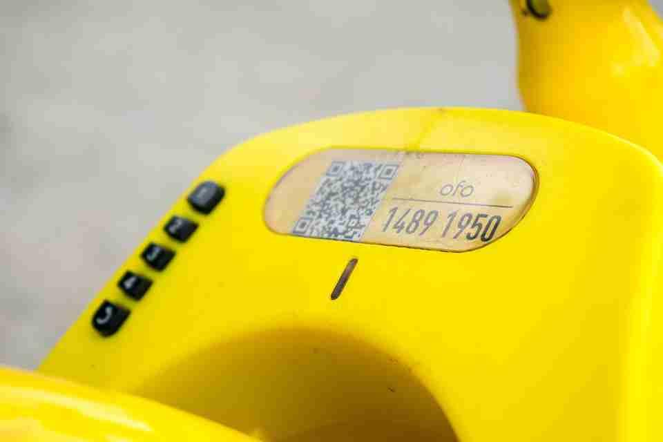 digital: old fashioned bright yellow printer.