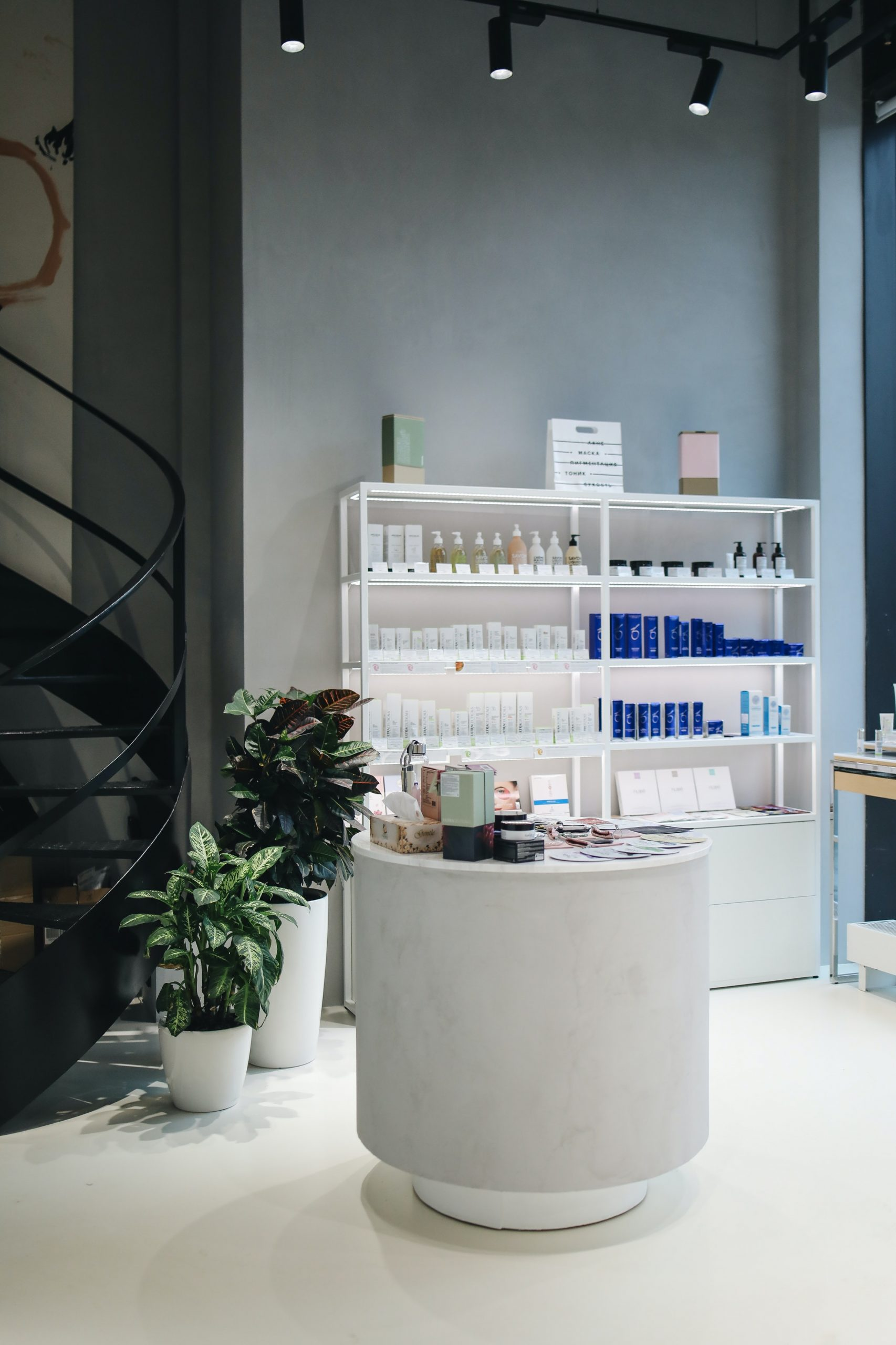 equipment for beauty centres